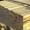 Доска обрезная,  брус от производителя. Россия #516389
