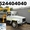 Камаз Удлинение Маз 4371 зубренок Зил 5301 бычок4370  - Изображение #2, Объявление #1277981