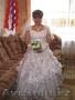 Свадебное платишко