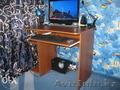 Комфортабельный компьютерный стол