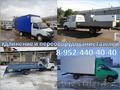 Удлинение(переоборудование) автомобилей Газ3302;33023(фермер);Газель Next - Изображение #2, Объявление #1263336
